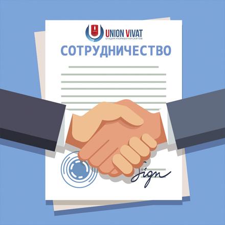 Сотрудничество с Веб Студией Union Vivat
