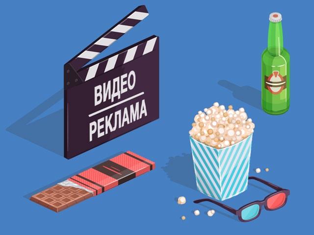 Видеореклама Васильков Киев